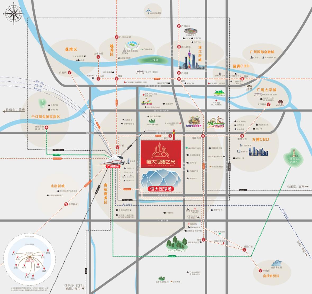 恒大冠珺之光交通图