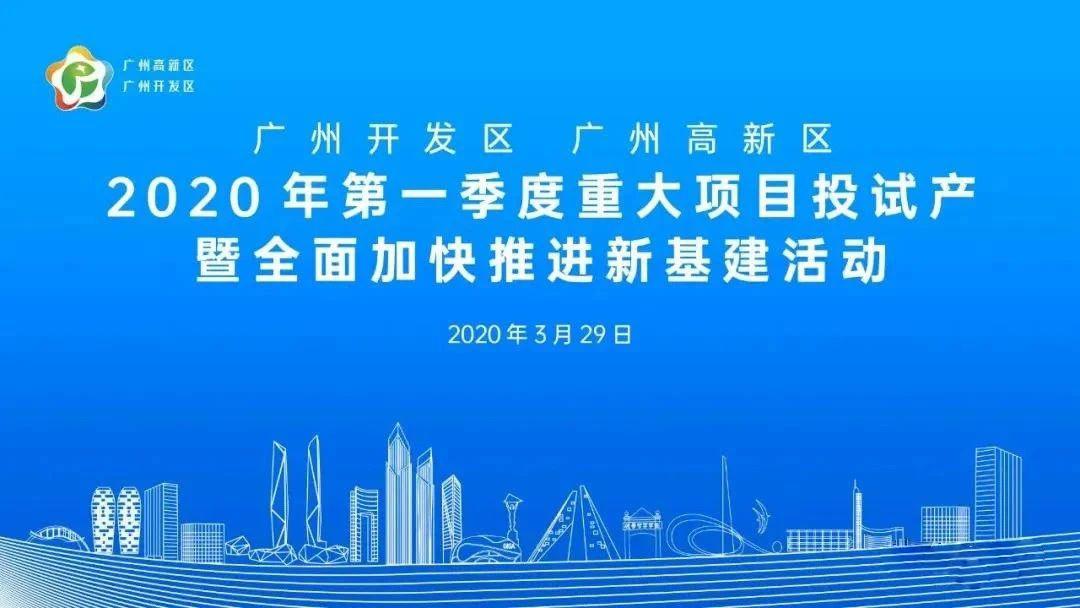 中国软件CBD大事纪 两天7次上央视