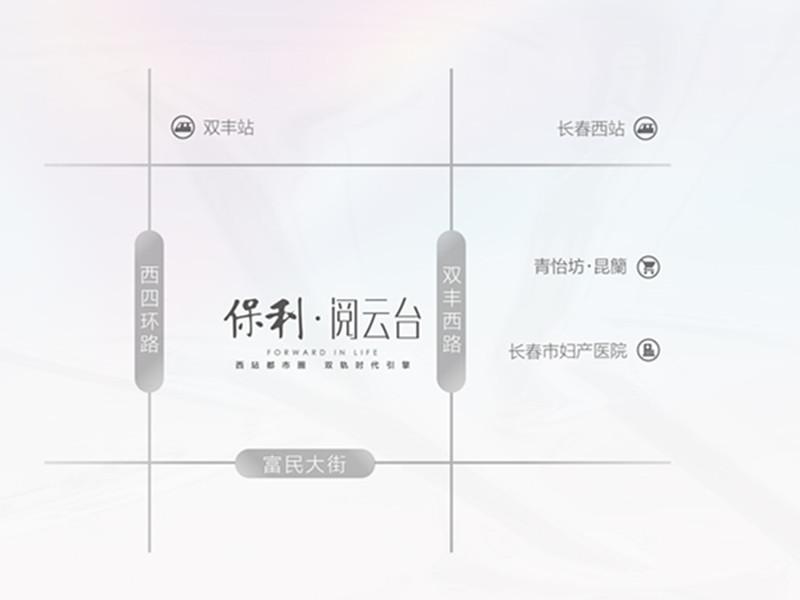 保利阅云台 交通图