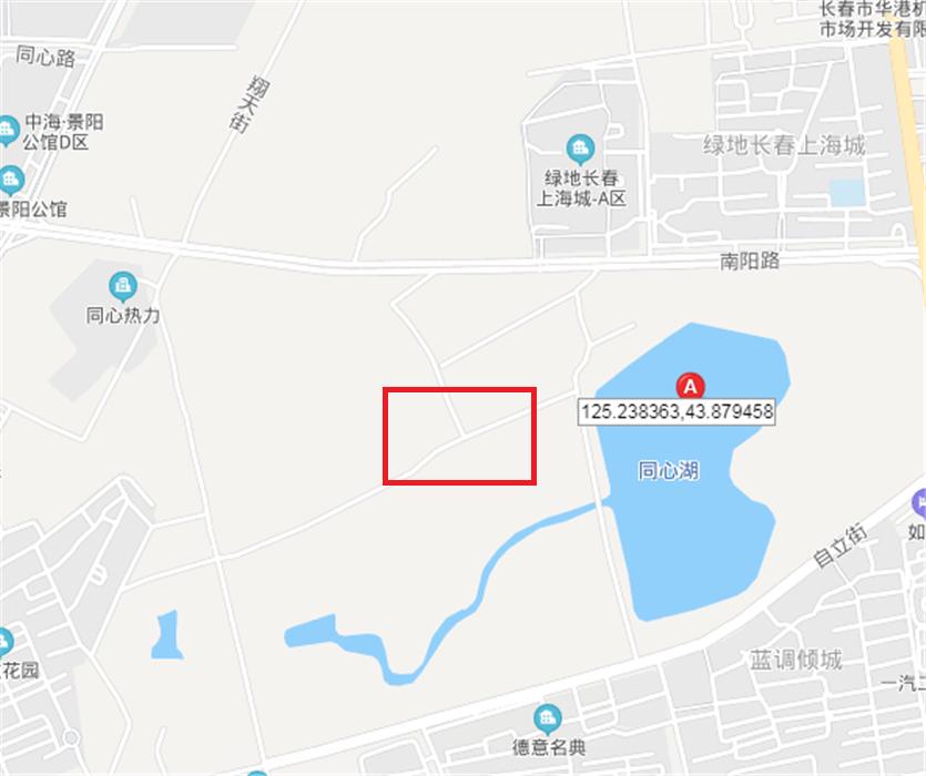 中海同心湖境