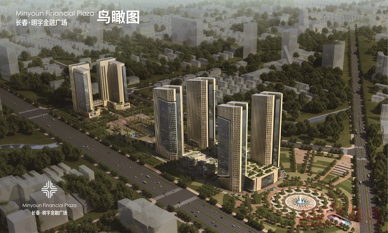 明宇金融广场