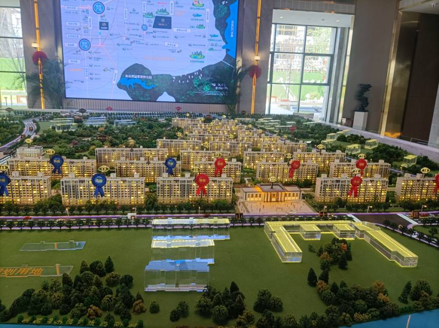 睿德锦绣山河实景图